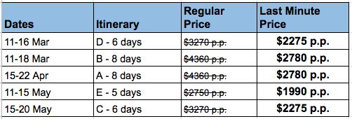 Millennium Tourist Superior Galapagos Cruise - Last Minute Deals - Clearance Prices